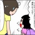 【発達ナビ】「いつ分かったの?それって病気?」娘が知りたいことは何でも話す覚悟でも、「あの子も発達障害?」の質問には…【わが子に話した発達障害Vol.2】