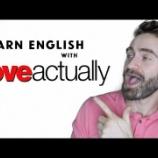 『クリスマスにおすすめの洋画「Love Actually 」で英語を味わおう!』の画像