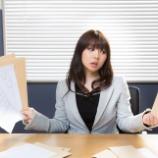 『会社を辞める時に退職願や退職届 出してますか?』の画像