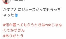 【乃木坂46】和田まあや、頭いいな!