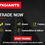 『利用者増加中のFXGiants(FXジャイアンツ)について詳しく解説!』の画像