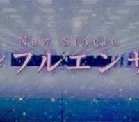 【乃木坂46】西野七瀬「17thシングルの略はインフルになると思います」とコメント