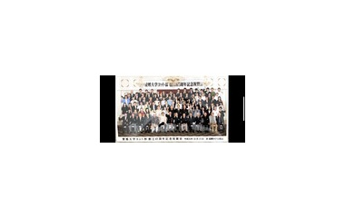 『愛媛大学ヨット部創立65周年記念式典』の画像