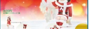 フチ子 クリスマス