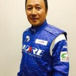 『KW9耐2017/レースプロデューサー』の画像