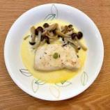 『メカジキのバターワサビクリームソース』の画像