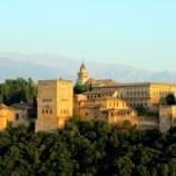 『行った気になる世界遺産 グラナダのアルハンブラ、ヘネラリーフェ、アルバイシン アルハンブラ宮殿』の画像