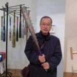 『インフルエンサーの有田ヨシフ大先生の活躍は続く』の画像