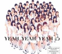 『本日台風の影響で中止になるアイドルイベント一覧』の画像