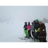 『吹雪&深雪の志賀高原キャンプ。』の画像