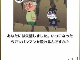最高に面白い画像貼っていけ『皮日本すげええええええwwwww』
