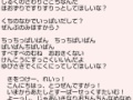 【悲報】日本人女ラッパー「口に出して❤︎」←1日で15万再生wxwxwxxwxwxwxwxwx