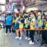 『【香港最新情報】「「警察通例」の修正、取材に影響なし」』の画像