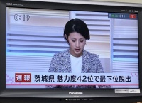 【朗報】岡部麟ちゃん大喜び
