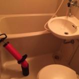 『浴室排水口つまり  大阪府大阪市中央区 -風呂つまり修理-』の画像