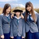 『良い写真が2枚到着!! 『映像研には手を出すな!』齋藤,梅澤,山下のオフショットです!【乃木坂46】』の画像