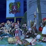 『チムイベ「イーギュア討伐隊」』の画像