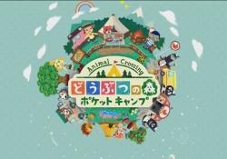【ポケ森】配信は11月20日!?→その理由はこちら…!!!!