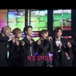 『[N'-50] NCT C 쬐끔 스마일 ( NCT U Celeb Five Behind )』の画像