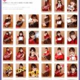 『[物販情報] 2月1日から「生写真セット(バレンタイン2020)」&冬の全国ツアー「866」ツアーグッズ が通販サイトで販売開始!!【イコラブ】』の画像