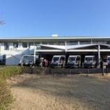 『昭和の森と足利カントリ-ゴルフ場』の画像
