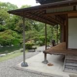 『いつか行きたい日本の名所 旧戸島家住宅』の画像