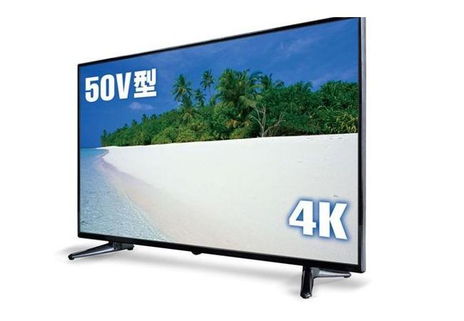 ドンキの4Kテレビ買わんと死ぬほど後悔しますよ!