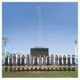 『【乃木坂46】乃木坂の歌詞についてとんでもない発見をした!!!』の画像