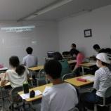 『【江戸川】東洋大学交流事業スタート』の画像