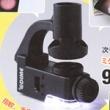 【速報】DIME (ダイム) 2020年 9・10月合併号 《特別付録》 90倍スマホ顕微鏡