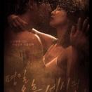 平日午後3時の恋人]は普通の主婦と偶然出会った教師との恋愛を描いたドラマになります。