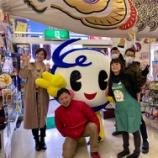 『テレビ出演のお知らせ(5月2日IBC岩手放送じゃじゃじゃTV)』の画像
