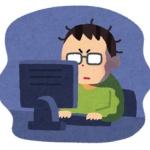 ネットでは、何事も評価が厳しくなりすぎる現象って何なの?名前があるの?