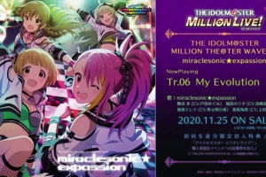 【ミリオンライブ】「THE IDOLM@STER MILLION THE@TER WAVE 08 miraclesonic★expassion」試聴動画公開!!!!!