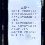ヘクス・イン・ゲームズの店長日記