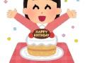 【画像】元おニャン子クラブの渡辺美奈代さん(50)、誕生日にスケベな衣装を着てしまう