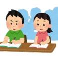 中国、学習塾が法律で禁止になり脱法塾が出来る。学生「タピオカミルク一つ」店員「奥の部屋へどうぞ」