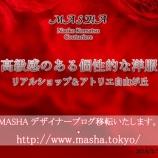 『赤いバラのNEW WEBSITEへようこそ。』の画像