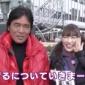 れにちゃん「しげるについていきま〜す!!」1/31(金)放送...
