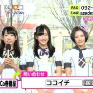 HKT48がCoCo壱番屋とコラボキター!! アイドルファンマスター