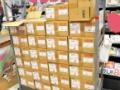 【悲報】タワレコ、今さらSMAPのCDを大量に入荷してしまうwwwww(画像あり)