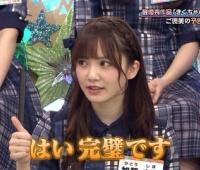 【日向坂46】加藤史帆が「レコメン!」火曜日レギュラーに決定!