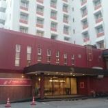 『【ネストホテル那覇】旭橋駅から徒歩5分ほどの駅近のホテル』の画像