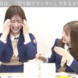 『【乃木坂46】監督、まさかの男泣き・・・』の画像