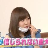 指原莉乃、「HKT48のおでかけ!」を3週分おやすみ