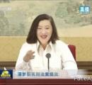【悲報】中国人、習近平コラでついに越えてはいけないラインの動画を作ってしまう