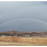 『でっかい虹』の画像
