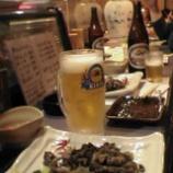 『九州の旅4日め』の画像