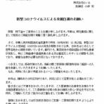 らいふ二俣川の有料老人ホーム日記