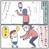 幼稚園最後の運動会【後編】
